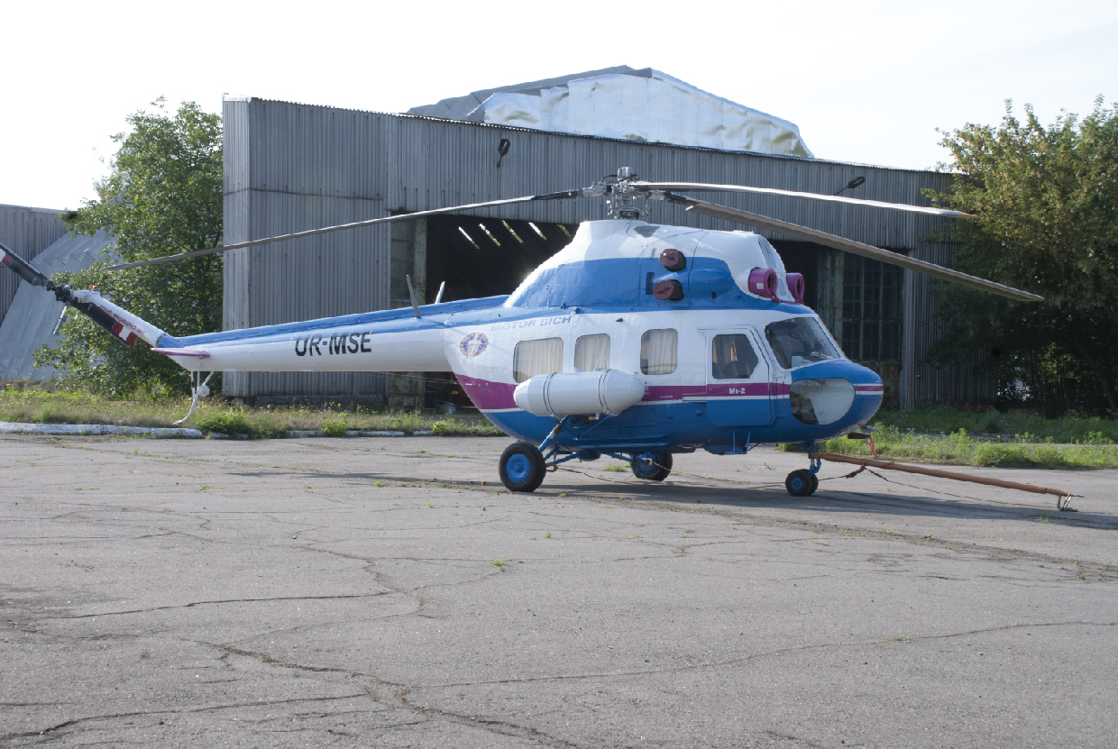 MI – 2 Helicopter